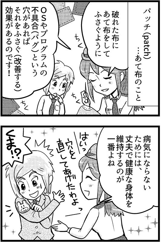 f:id:mamori_yuto:20180801095529p:plain
