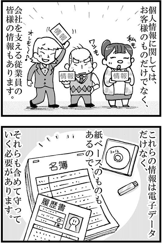 f:id:mamori_yuto:20180827091909p:plain