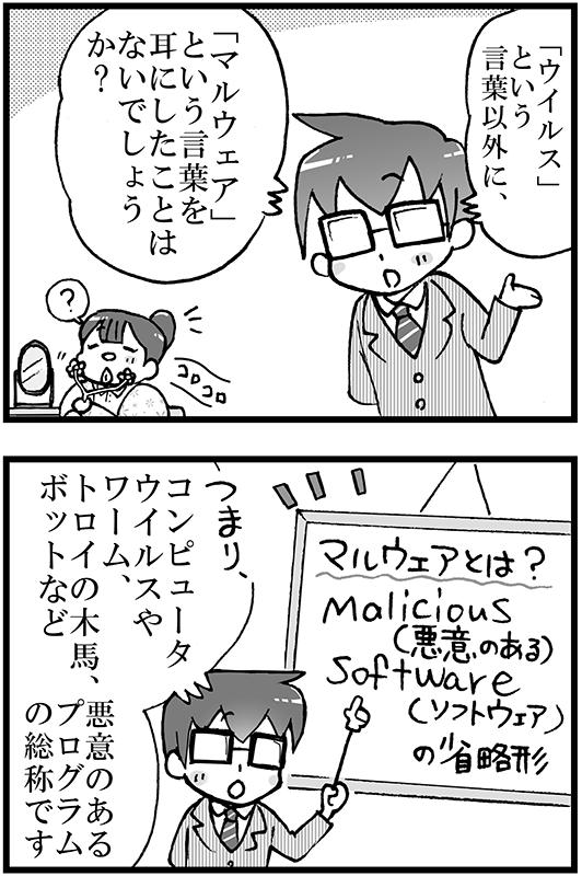 f:id:mamori_yuto:20180827092322p:plain