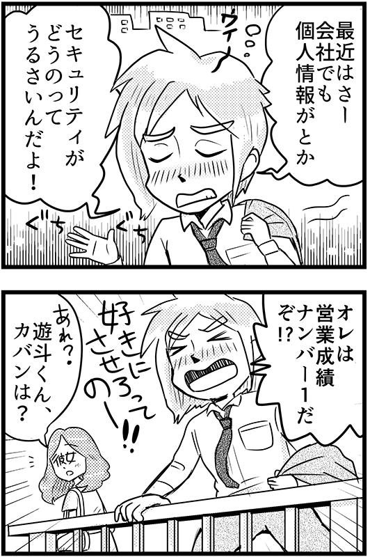 f:id:mamori_yuto:20180901103218p:plain