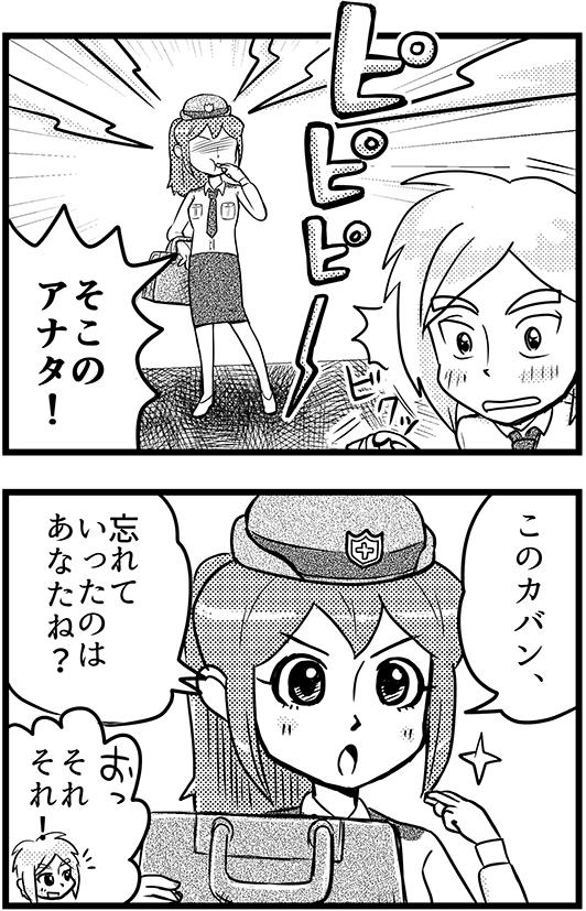 f:id:mamori_yuto:20180901103233p:plain