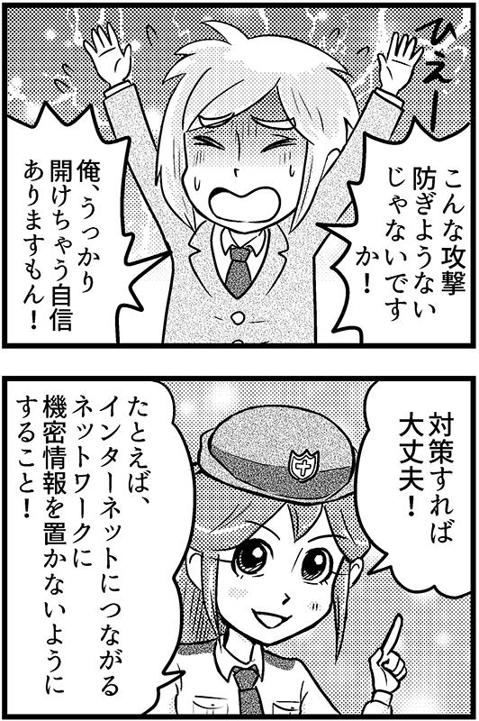 f:id:mamori_yuto:20180901104058p:plain