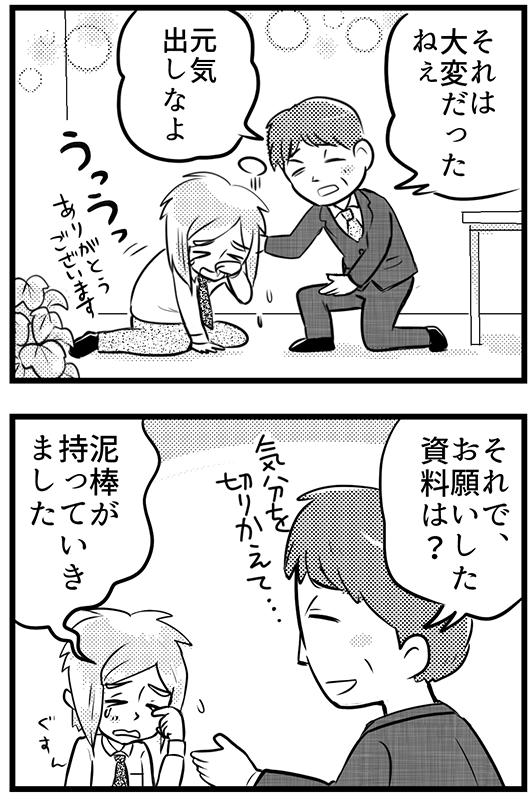 f:id:mamori_yuto:20180917063328p:plain