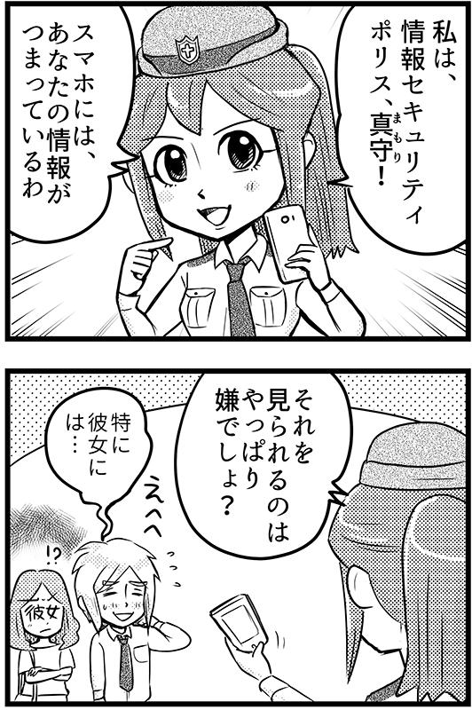 f:id:mamori_yuto:20180917063631p:plain