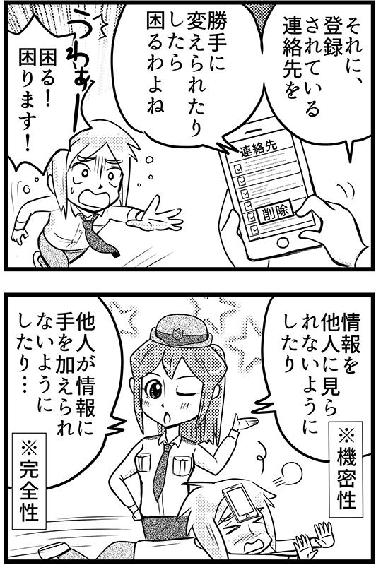 f:id:mamori_yuto:20180917063645p:plain