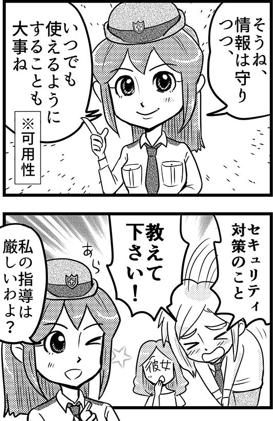 f:id:mamori_yuto:20180917063701p:plain