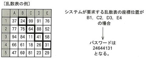 672f4dd3.jpg