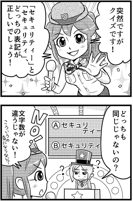 f:id:mamori_yuto:20181025074115p:plain