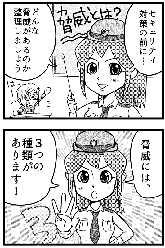 f:id:mamori_yuto:20181025075547p:plain