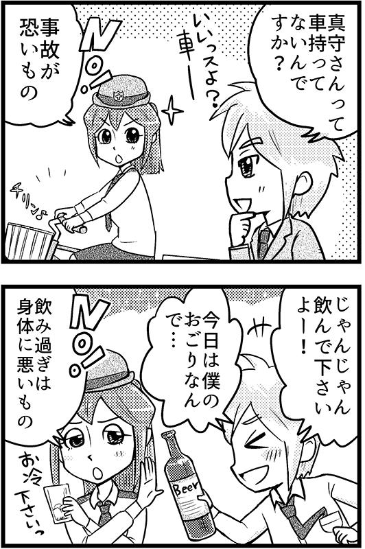 f:id:mamori_yuto:20181025075716p:plain