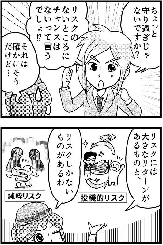 f:id:mamori_yuto:20181025075731p:plain