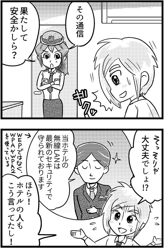 f:id:mamori_yuto:20181028045819p:plain