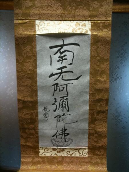 f:id:mamoru_kino4ta:20110627014745j:image
