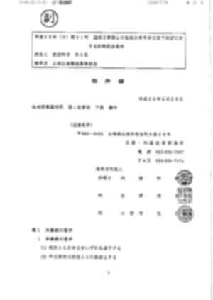f:id:mamorukai:20160710212232j:plain