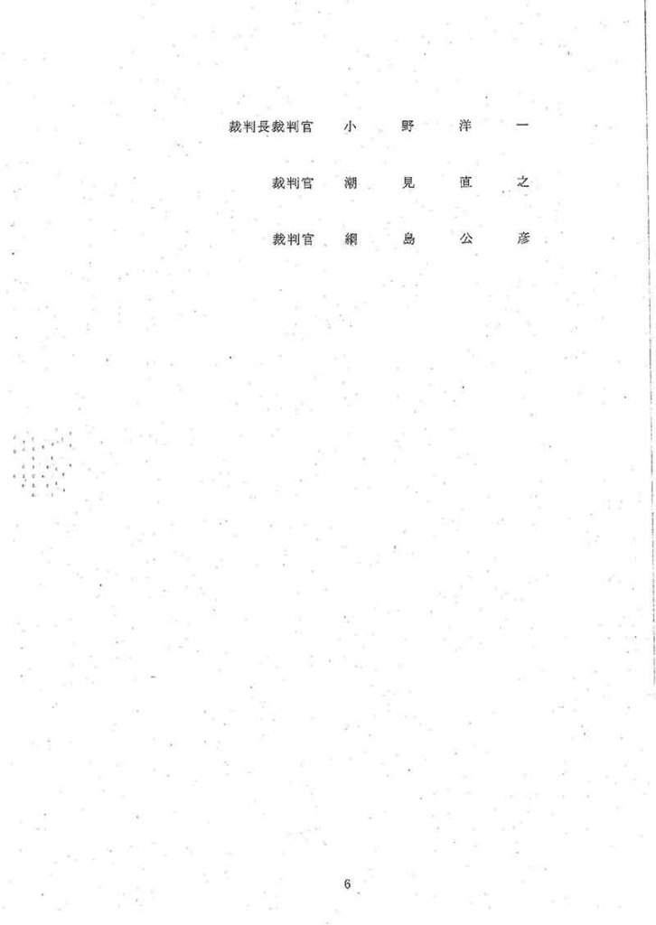 f:id:mamorukai:20161015210811j:plain