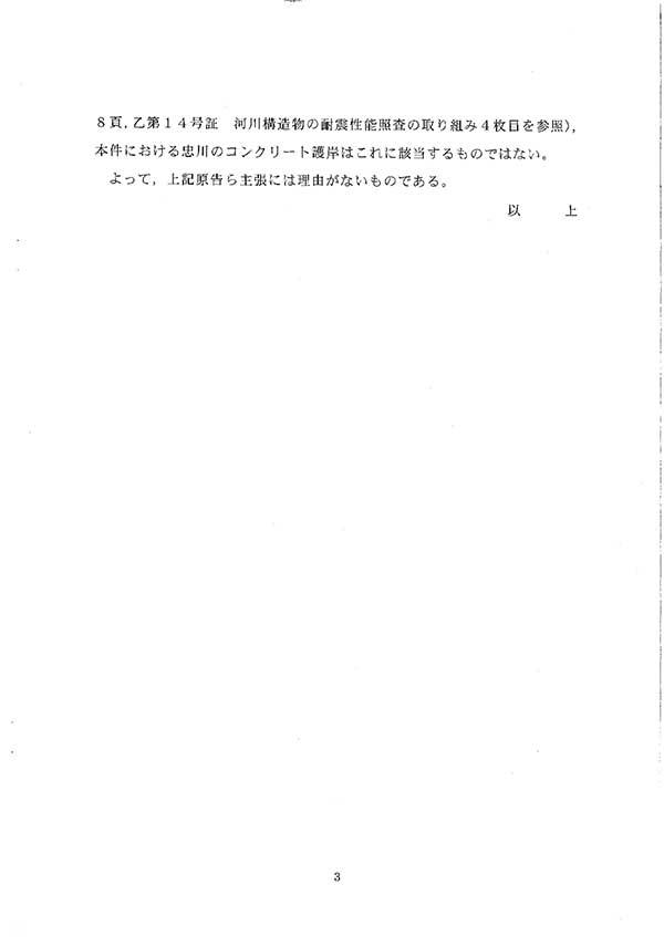 f:id:mamorukai:20170109200657j:plain