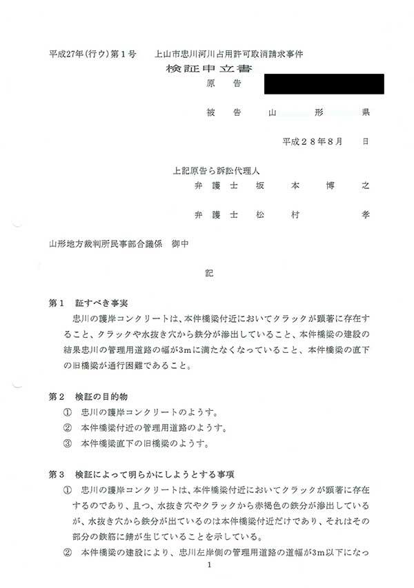 f:id:mamorukai:20170109204611j:plain