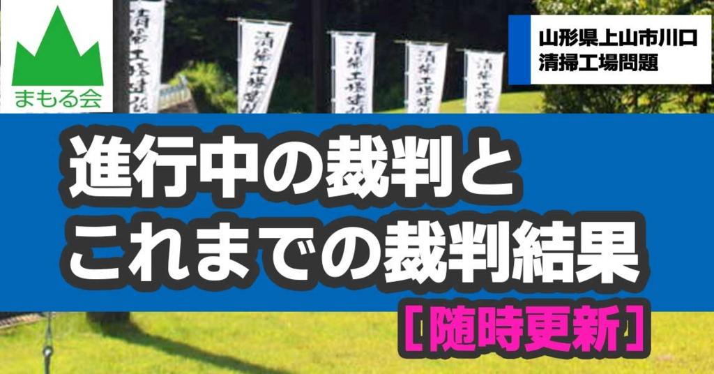 f:id:mamorukai:20170112001647j:plain