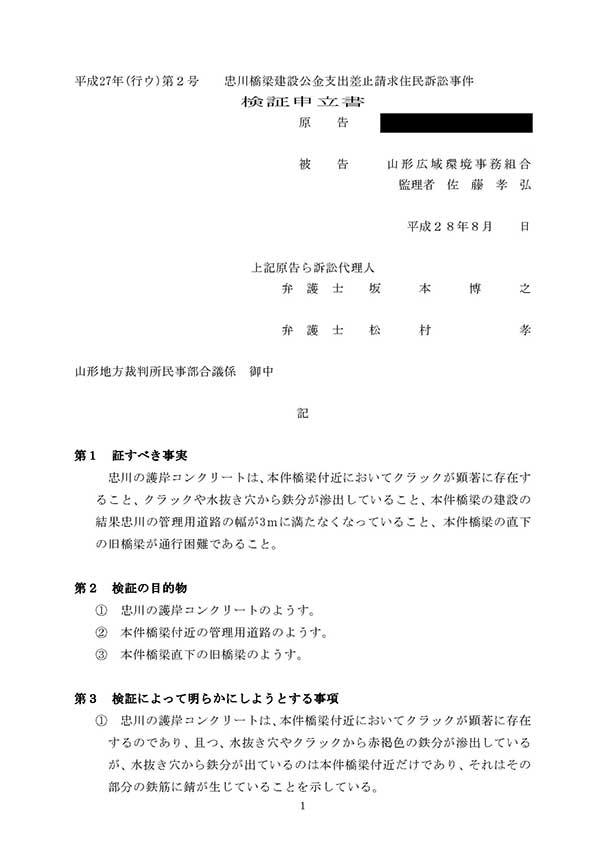 f:id:mamorukai:20170120222055j:plain