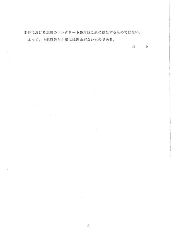 f:id:mamorukai:20170120222836j:plain