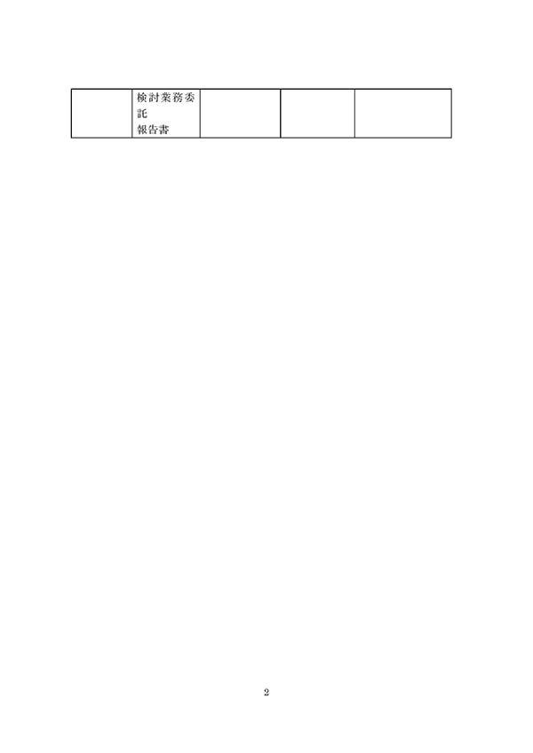 f:id:mamorukai:20170216172014j:plain