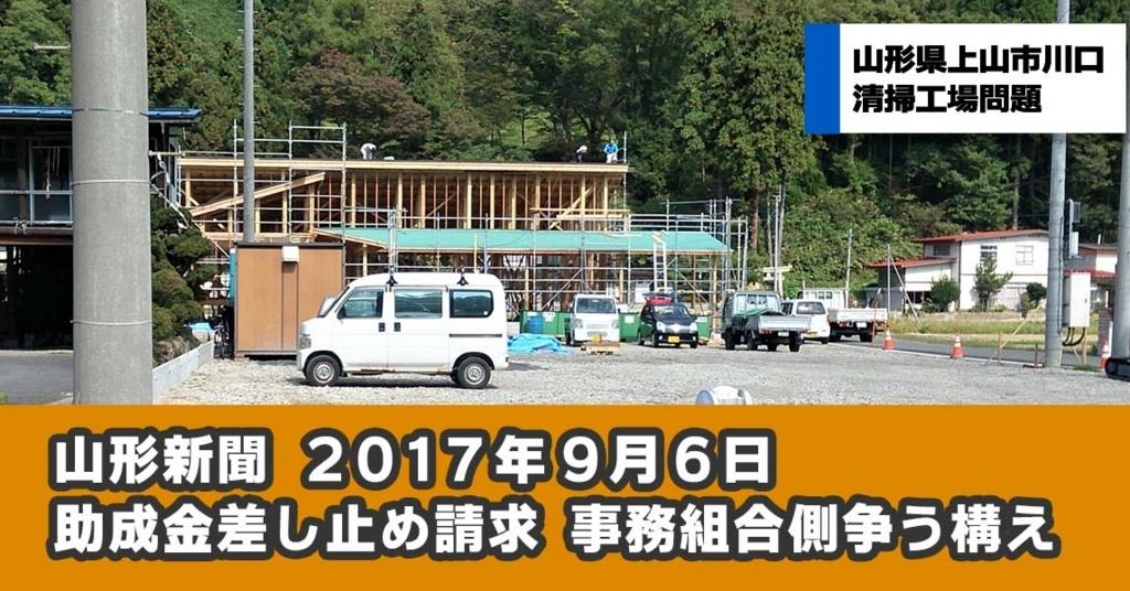 f:id:mamorukai:20171001050522j:plain