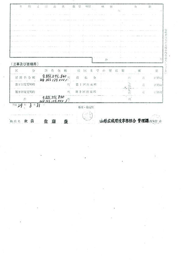 f:id:mamorukai:20171005040327j:plain