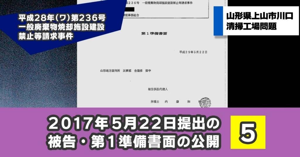 f:id:mamorukai:20171014214911j:plain