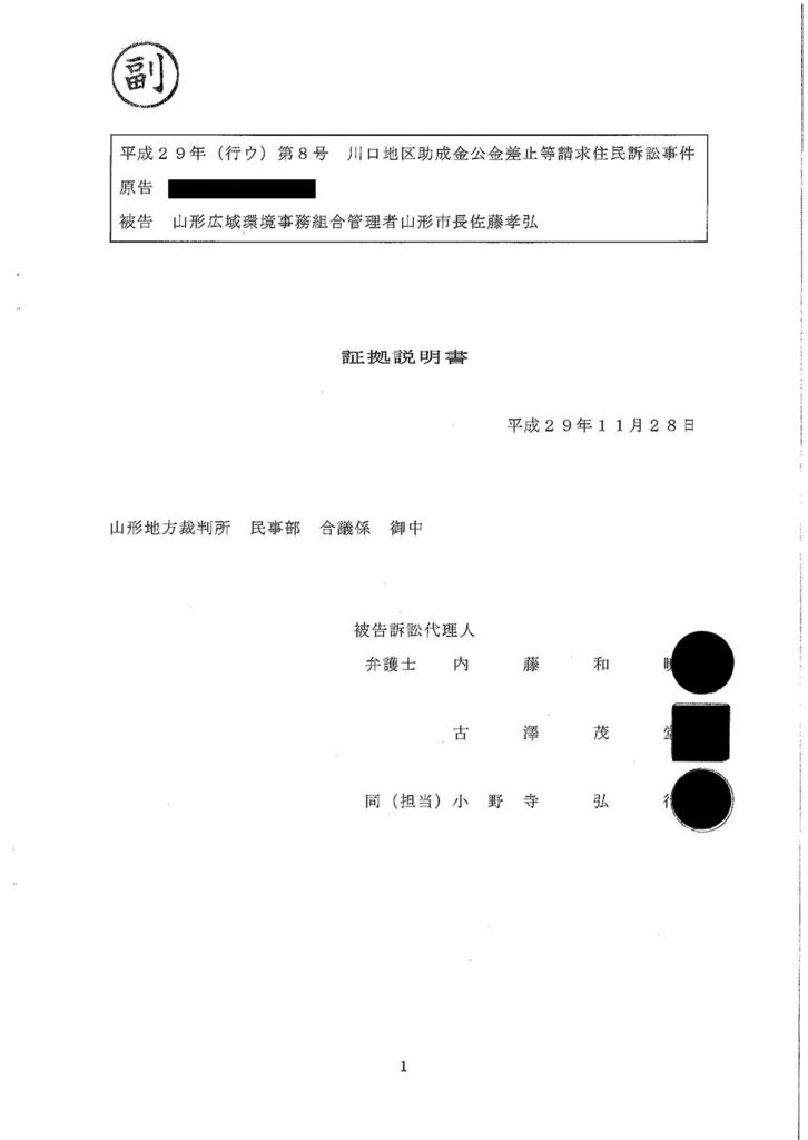 f:id:mamorukai:20180305065358j:plain