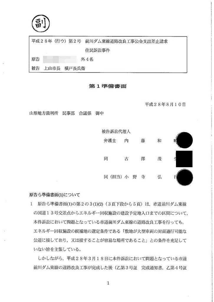 f:id:mamorukai:20190219121427j:plain