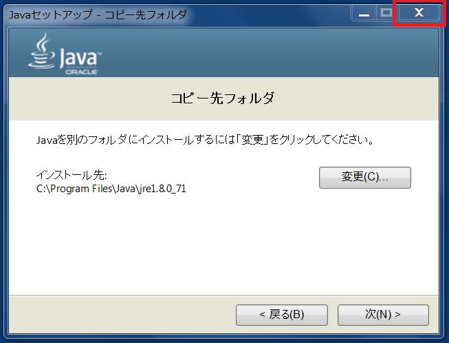 jre-copy-folder