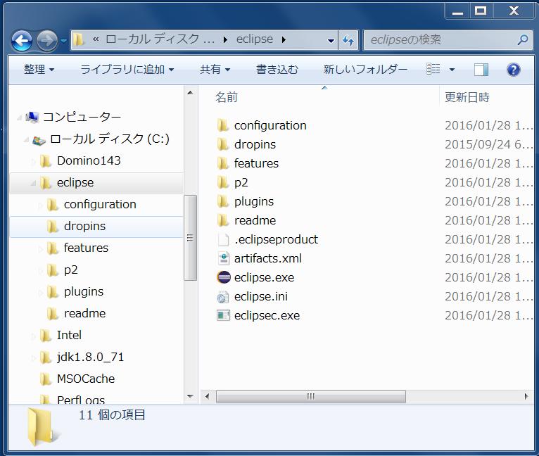 unzip-directory