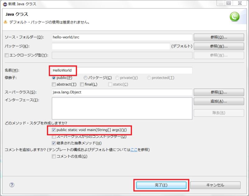 input-class-info
