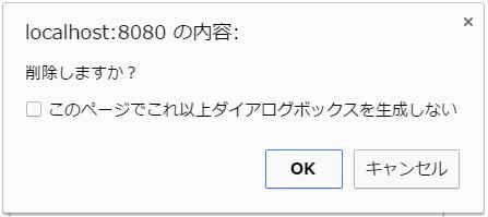 page-delete