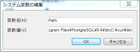 setting-path