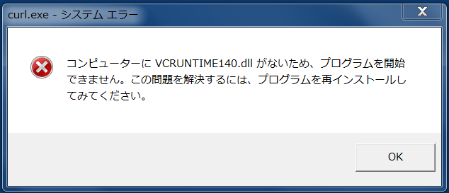 install-error-window