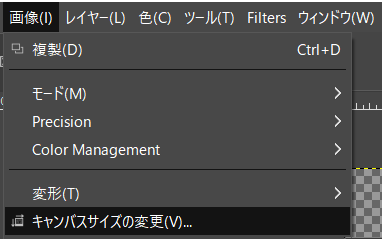 f:id:mamorums:20181018104022p:plain