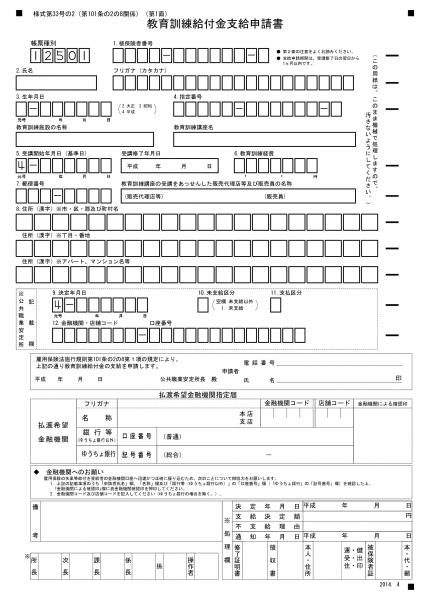 f:id:mamoruyo:20191203140105j:plain