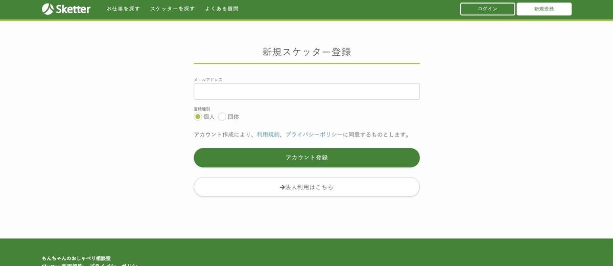 f:id:mamoruyo:20191206173339j:plain