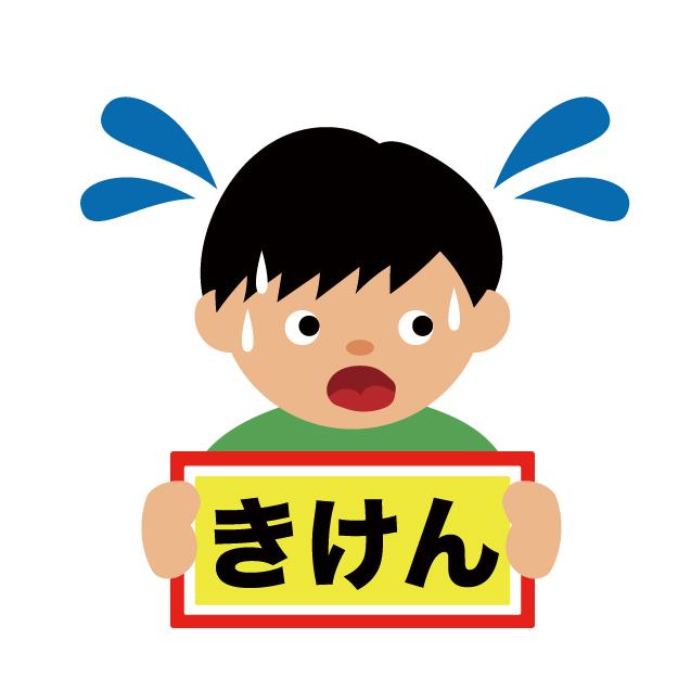 f:id:mamoruyo:20200308232010j:plain