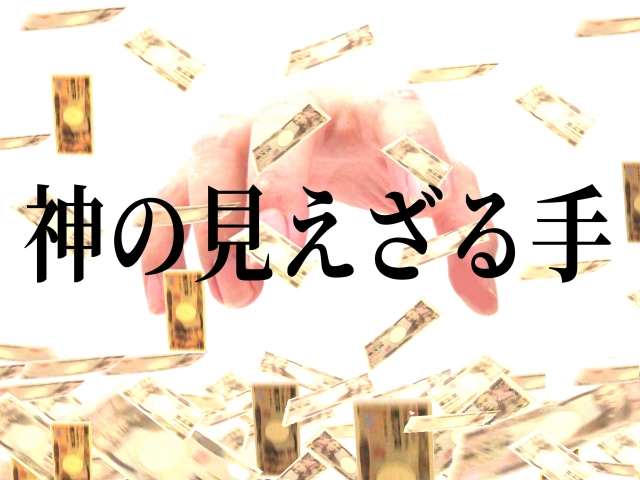 f:id:mamoruyo:20210420182510j:plain