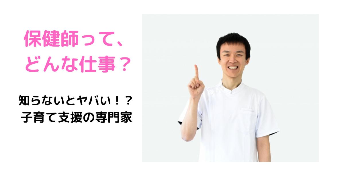 f:id:mamoruyo:20210705143320p:plain
