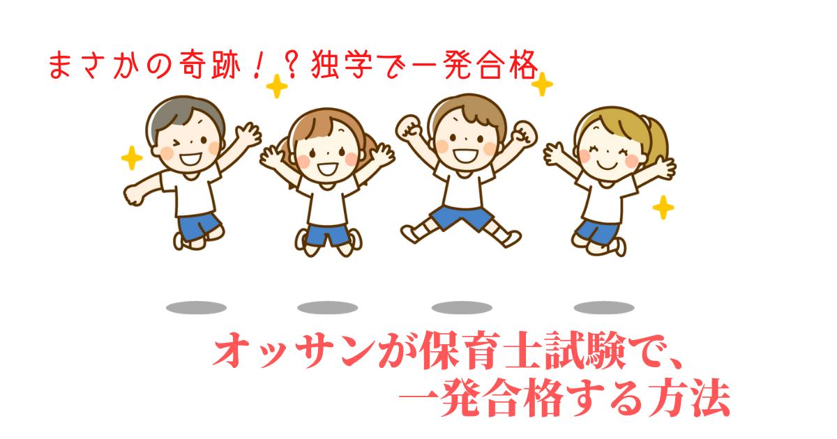 f:id:mamoruyo:20210719204648p:plain