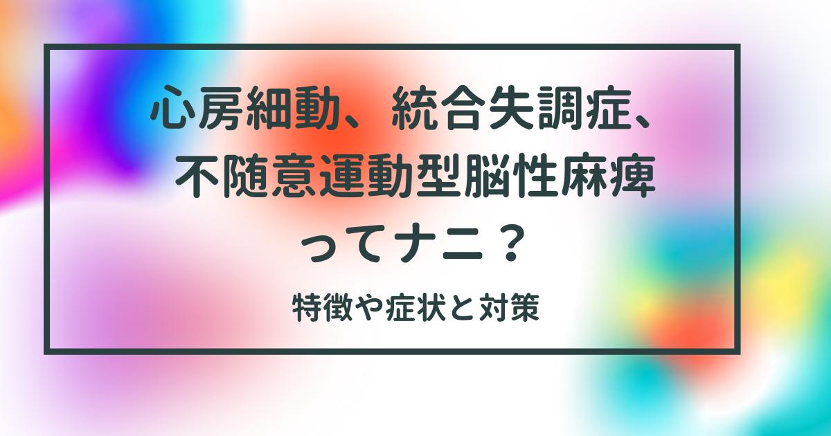 f:id:mamoruyo:20210724151910p:plain