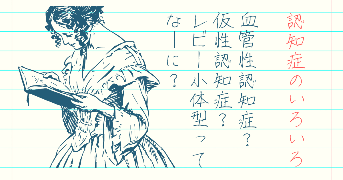 f:id:mamoruyo:20210726192546p:plain