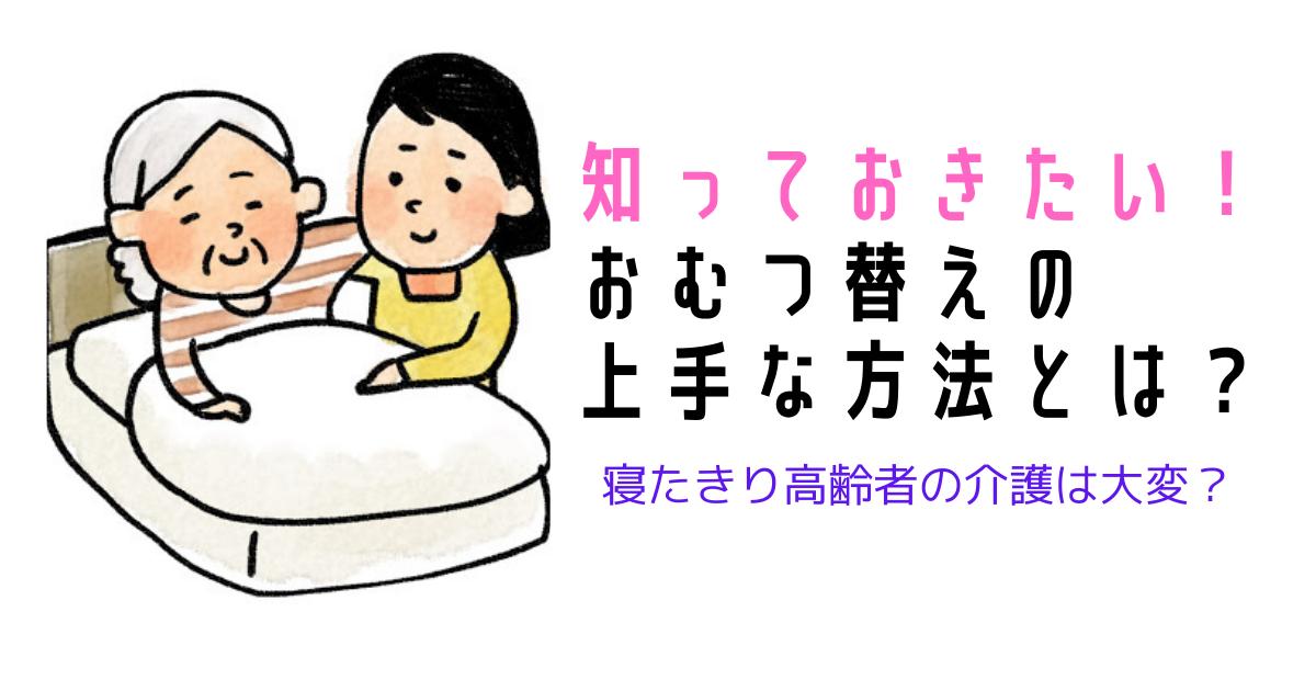 f:id:mamoruyo:20210816183840p:plain