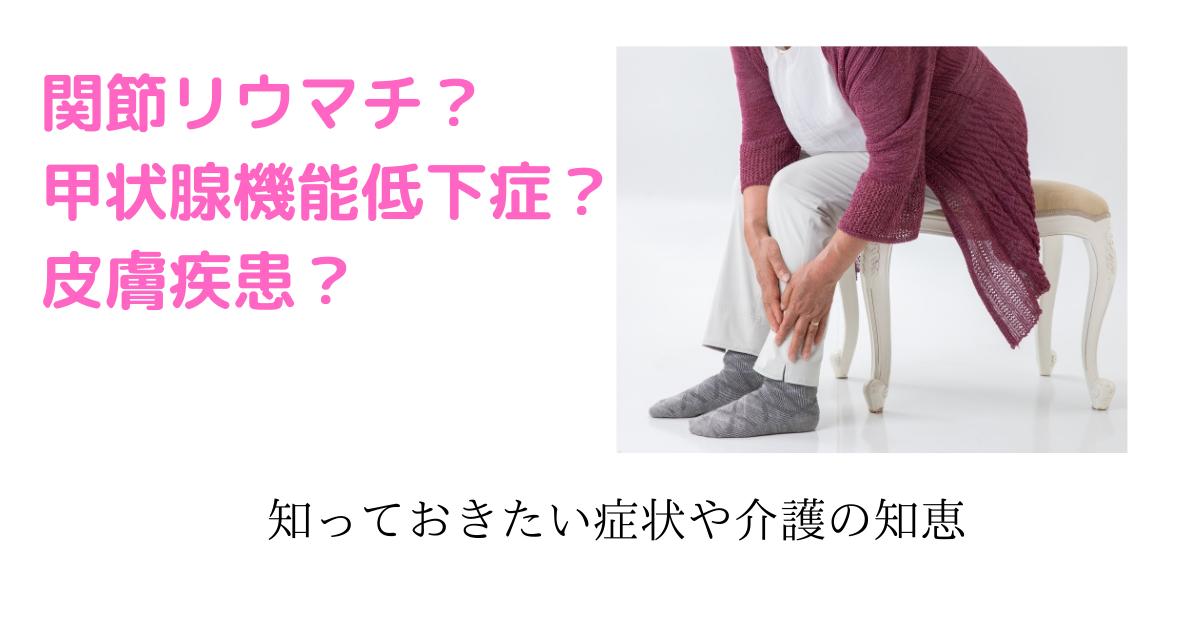 f:id:mamoruyo:20210902182457p:plain