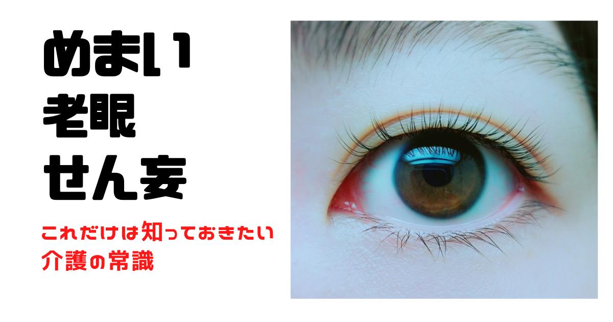 f:id:mamoruyo:20210905181458p:plain