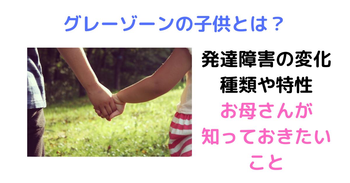 f:id:mamoruyo:20210907173710p:plain