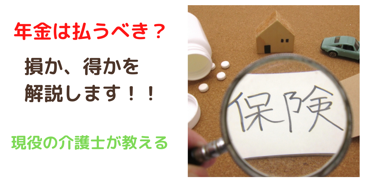 f:id:mamoruyo:20210920141700p:plain